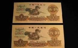 1960年5元炼钢工人纸币值多少钱