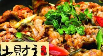 土财主三汁焖锅
