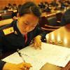 中国公务员