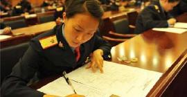 中国公务员加盟
