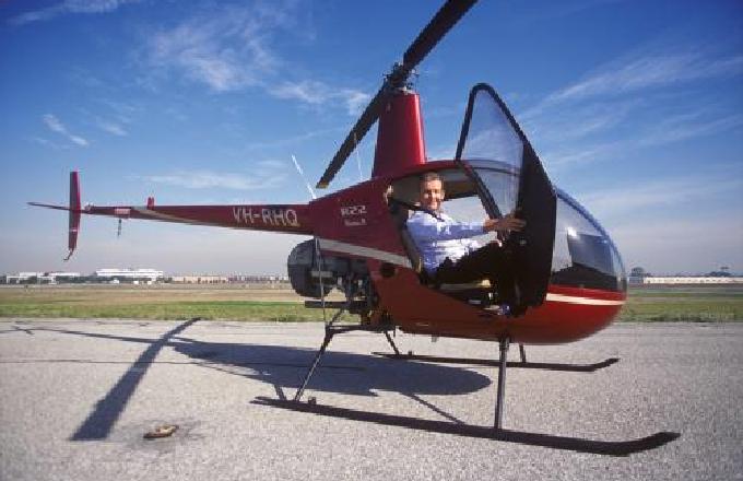 贝克汉姆为了能停私人直升机 一口气砸3亿买房