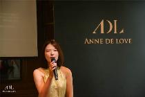 ADL爱蒂罗珠宝举行2019新品发布会