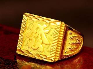 黃金短期面臨下行風險 明年或步步高升