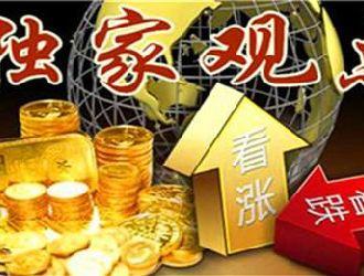 中美貿易近乎達成協議 黃金周線操盤建議