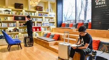 当酒店与书店结合 也可以成为城市新景致