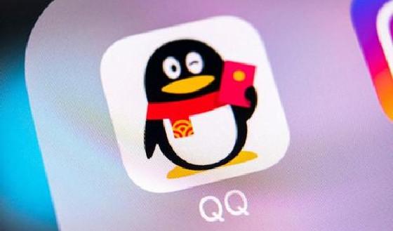 手机QQ显示电量 网友担心这会泄露个人隐私