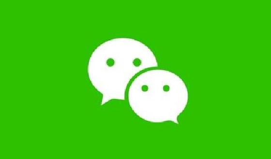 微信新表情上线 新表情在PC版微信上暂时不显示