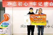 男子中大乐透687万表示选号有秘诀 奖金将用于投资理财