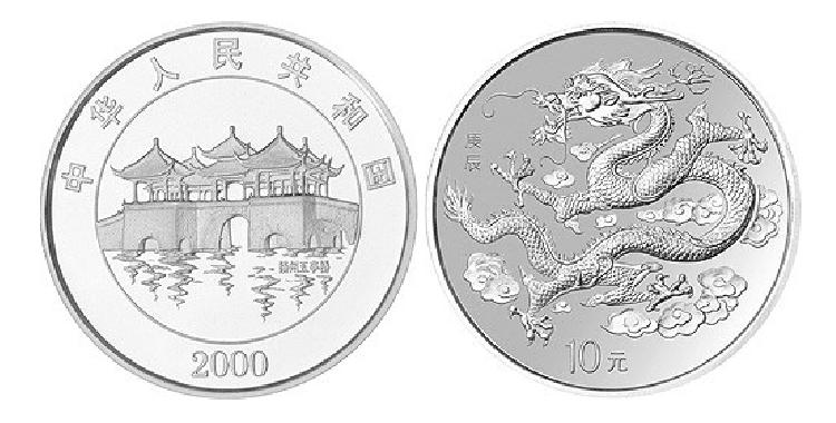 2000年龙年本色银币回收价格是多少?