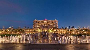 世界上最豪华酒店 总耗资达30亿美元!