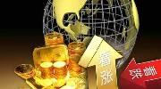 流动性需求支撑美元 现货黄金缺乏持有必要性