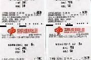 资深彩民连继两次中奖 擒获福彩3D大奖20万