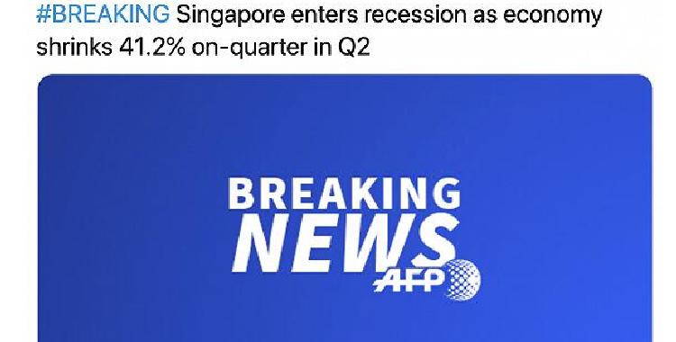 新加坡今年第二季度经济或萎缩12.6% 新加坡币迎来做空时机?