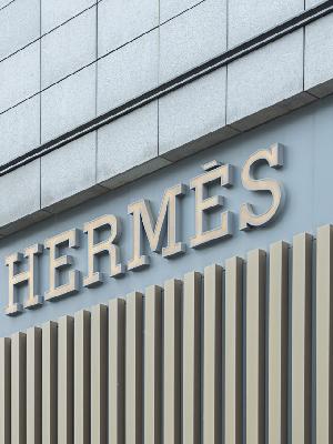 净利润大跌55.6% Hermès爱马仕的复苏前景怎么样?