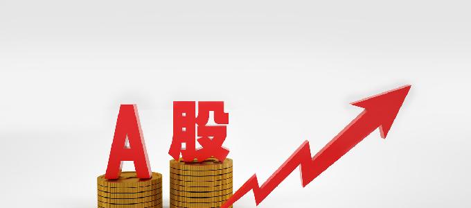 """银行理财收益率""""风光不再""""降至4.88% 平均投资期限为131天"""