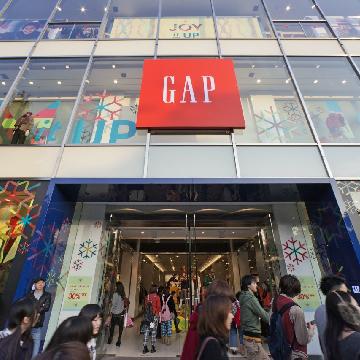 亏损缩小 Gap集团在线渠道猛增95%