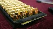 特朗普将举行告别仪式 黄金期货反弹有限
