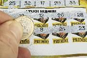 甘肃省即开型体育彩票共计销售4592万元