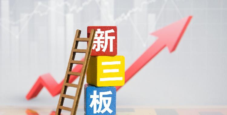 新三板易销科技经与财信证券决定终止辅导协议
