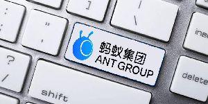 蚂蚁消费金融开业 是一家持牌的金融机构