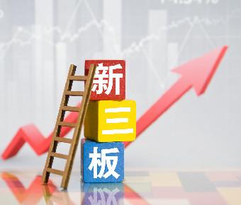 吉冈精密在华英证券的指导下精选层上市