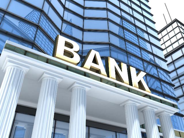 什么是有效银行流水