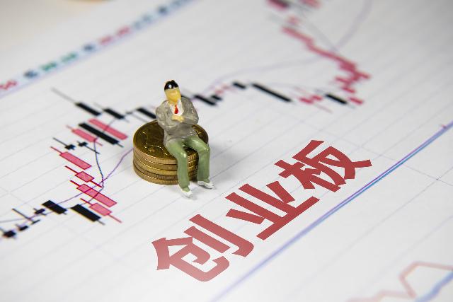 股市中创业板的上市条件有哪些