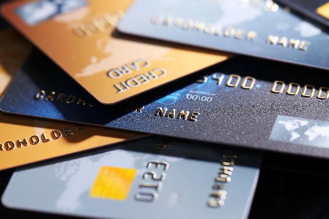 信用卡可以超额使用吗?