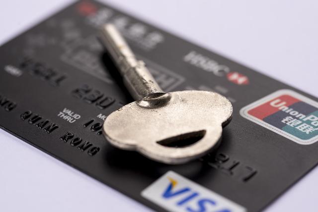 信用卡的最低还款额是怎么算的?