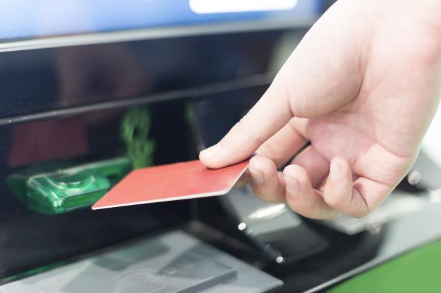 信用卡额度是会变的吗?