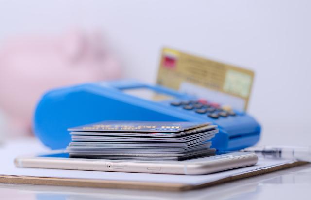 信用卡的预借现金是什么?