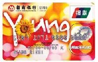 招商Young卡红色版(银联+Mastercard)