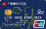 广发留学生卡