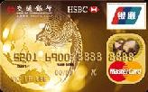 交行太平洋标准金卡(银联+Mastercard)
