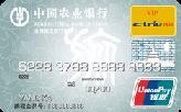 农行金穗携程旅行信用卡