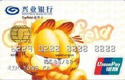 兴业加菲猫卡标准版(银联+Mastercard)