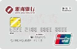 浙商银行银联个性化卡普卡