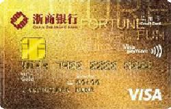 浙商银行VISA标准金卡信用卡