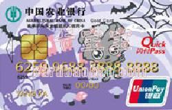 农业银行喜羊羊与灰太狼联名IC信用卡小灰灰金卡