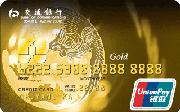 交行太平洋金标准卡(银联,人民币,金卡)