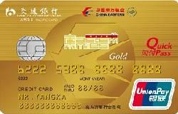 交行东方航空金卡(银联,人民币,金卡)