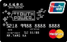 交通银行Y-POWER信用卡黑卡(银联+Mastercard, 人民币+美元,普卡)