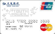 交通银行Y-POWER信用卡白卡(银联+Mastercard, 人民币+美元,普卡)