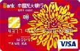 光大阳光卡(银联+VISA)