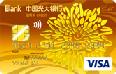 光大阳光金卡(银联+VISA)