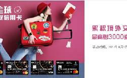 游遍全球 刷兴业银行信用卡!满额最高送3000优惠券哦