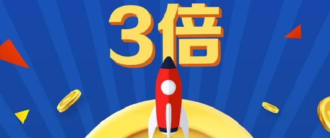 浦发银行信用卡开启积分时代 刷卡最高享受三倍积分!