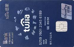 光大途途小蓝卡信用卡(银联,人民币,金卡)