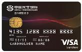 民生银行Visa全币种信用卡