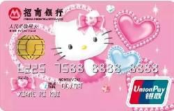 招商Hello Kitty花样年华粉丝卡